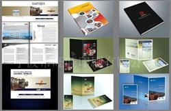 宁波印刷公司_宁波目录印刷_宁波产品目录印刷公司