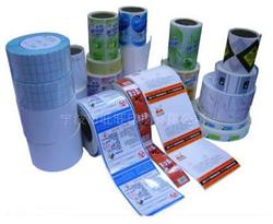 宁波印刷_宁波不干胶印刷_宁波不干胶标签印刷厂