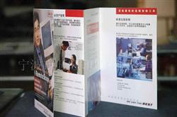 折页印刷|海报彩页|广告宣传单印刷