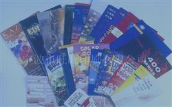印刷厂_宁波印刷厂_宣传册印刷厂_画册印刷厂