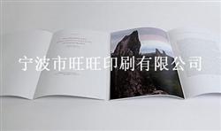 宁波印刷厂_宣传册印刷_无碳联单_送货单印刷厂