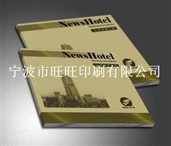 画册印刷,宁波画册印刷,画册印刷厂,宁波画册印刷厂