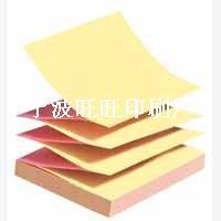 信纸 信笺 便笺 彩色和黑白印刷