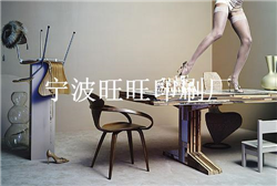 宁波宣传单印刷、精品宣传单、产品宣传单