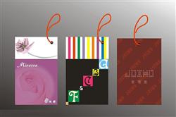 服装吊牌印刷-宁波服装吊牌印刷-宁波吊牌印刷厂