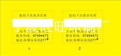寧波靜電膜標簽印刷廠