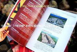 宁波北仑印刷厂-宁波印刷公司-画册印刷-不干胶标签印刷-旺旺印刷厂