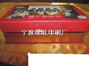 寧波盒子印刷_盒子設計_寧波盒子印刷廠_禮品盒_包裝盒_酒盒_化妝品盒