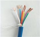 MHYVP矿用通讯电缆