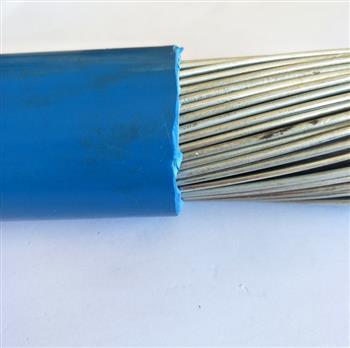 MHYAV矿用阻燃电话电缆