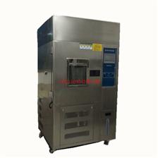 800L太陽光老化試驗箱