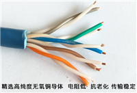 MHJYV矿用通信电缆-MHJYV