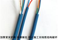 MHYVP-1×2×7/0.28㎜矿用信号电缆