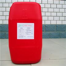 金属酸洗缓蚀剂.厂家直销DECHANG100多用酸洗缓蚀剂