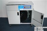 KBQ-SD90豪华半自动包装机