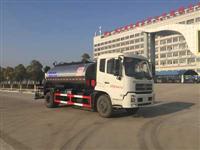 betvictor APP天锦国五8方沥青洒布车