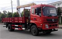 betvictor APP6.3吨随车起重运输车 betvictor APP8吨随车吊