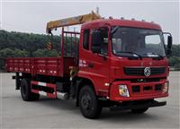 betvictor APP153随车起重运输车 betvictor APP6吨8吨随车吊