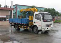 betvictor APP3.2吨随车起重运输车 4吨随车吊