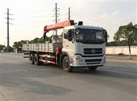 东风天锦10吨随车起重运输车 12吨随车吊