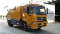 betvictor APP天锦国五排放沥青路面修补车