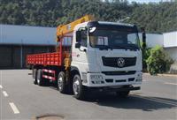 betvictor APP12吨14吨16吨随车吊