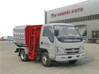 福田密闭式桶装垃圾车 挂桶垃圾收集车
