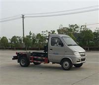 长安2990mm轴距勾臂式垃圾车楚飞牌CLQ5031ZXX5SC型车厢可卸式垃圾车
