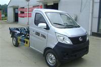 楚飞牌CLQ5021ZXX5SC型车厢可卸式垃圾车长安2900mm轴距勾臂式垃圾车