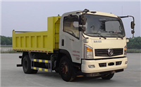 betvictor APPNG5立方6立方7立方8立方自卸汽车