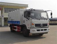 betvictor APP7立方NG压缩对接垃圾车