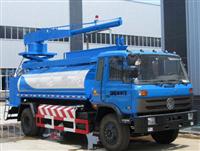 betvictor APP153多功能抑尘车(铁路煤场防冻液喷洒车)
