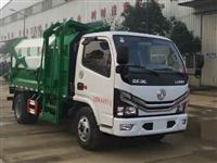 东风小多利卡自装卸式垃圾车3-5立方挂桶垃圾车