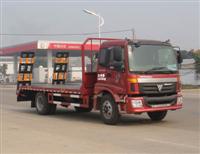 福田单桥平板运输车(BJ5163GLFFG-S)