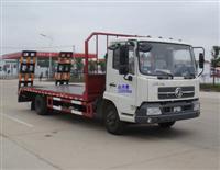 betvictor APP天锦平板运输车(DFL1120B10)