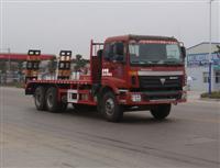 福田后双桥平板运输车(BJ3253DLPJH-S)