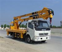 betvictor APP多利卡高空作业车 (EQ1070TJ9AD3)