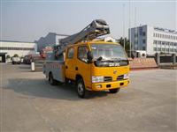 betvictor APP金霸双排高空作业车(EQ1050NJ20D3)