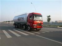 华菱前四后八粉粒物料运输车(HN1310P29D6M3J)