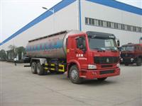 重汽后双桥粉粒物料运输车(ZZ1257M5247C)