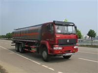 重汽金王子后八轮化工液体运输车(ZZ1251M5241C