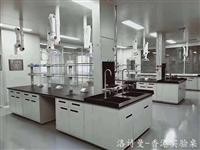 香港实验桌