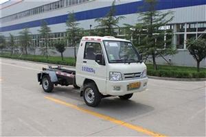 福田驭菱BJ5030ZXX-E1型车厢可卸式垃圾车勾臂垃圾车