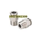 不锈钢外螺纹气管快插直通接头PC10-01