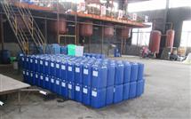 反渗透膜组件专用阻垢剂