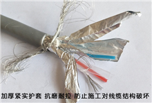 西门子PROFIBUS-DP总线电缆价格