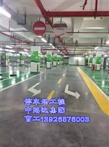 福田地下停车场持续施工 专业团队