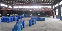 运城锅炉专用缓蚀阻垢剂
