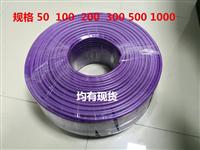6XV1830-0EH10-2*0.5西门子PCL编程电缆