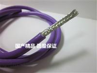 PROFIBUS双层屏蔽电缆